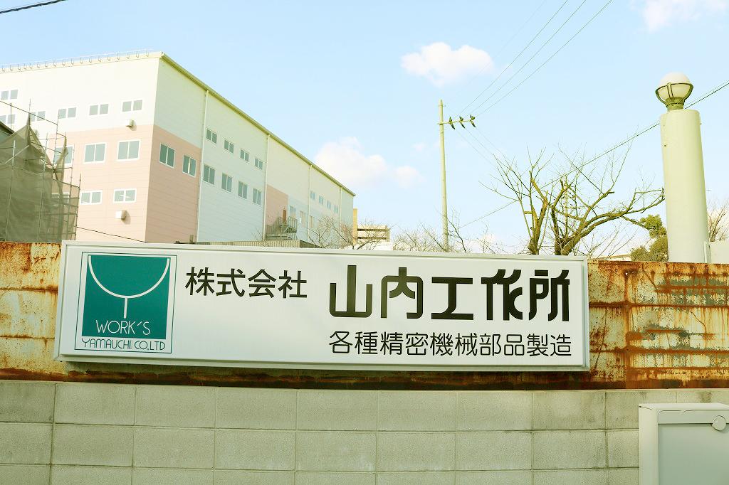 工場内写真 (16)